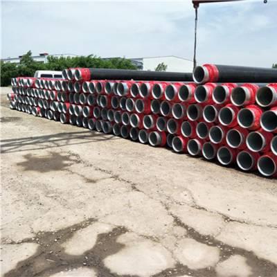 500高温蒸汽直埋保温管销售价格,钢套钢直埋保温管厂家