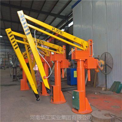 优质耐用800公斤电动平衡吊 折臂吊 固定式移动式单臂旋转起重机