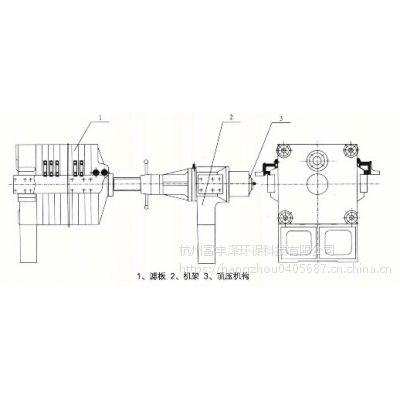 XY型箱式压滤机 富宇泽供