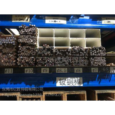 现货供应C17200铍铜棒C17200铍铜板规格齐全