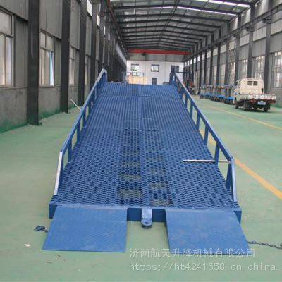 集装箱装卸货移动式登车桥厂家优选航天机械|规格型号齐全|价格透明