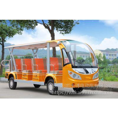 青岛11座敞篷观光车生产厂家 电动观光车