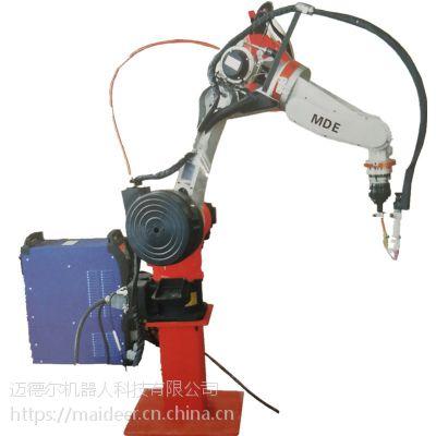 厂家直销自动焊接机器人机械手