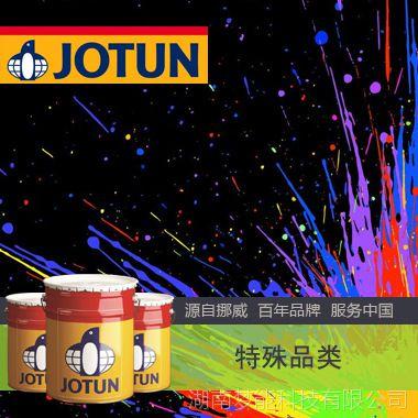 销售Jotun Inhibitive Oil 佐敦防锈油 挪威涂料佐敦油漆批发价格
