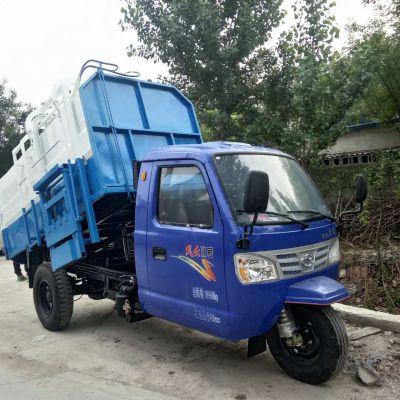 铭博直销乡镇街道三轮挂桶式垃圾车 时风 加工各种型号