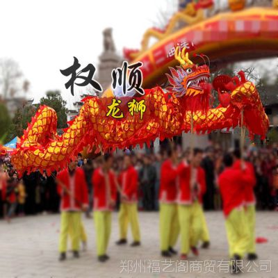 专业厂家生产龙灯舞龙道具龙狮南狮北狮锣鼓戏剧服装红金龙