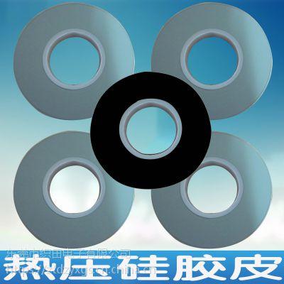 厂家直销 FOG缓冲材 热压硅胶皮 导热 耐压 无粉尘 可按规格生产
