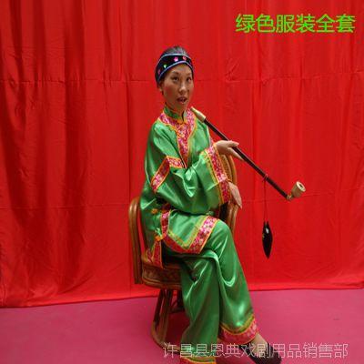 戏剧戏曲媒婆衣古装演出服装彩旦丑婆媒婆衣地主婆老太太婆秧歌衣