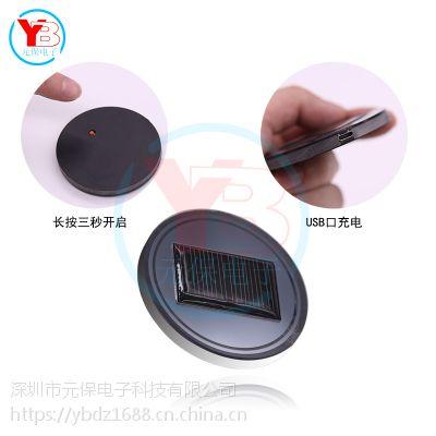 USB太阳能二合一发光杯垫 汽车饰品厂家直销LED太阳能感应杯垫