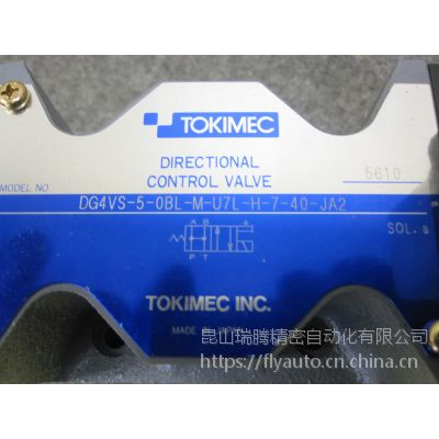 DG4VS-5-0BL-M-U7L-H-7-40-JA2电磁换向阀TOKIMEC东京计器