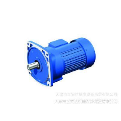 供应川岛减速电机 立式齿轮减速电机