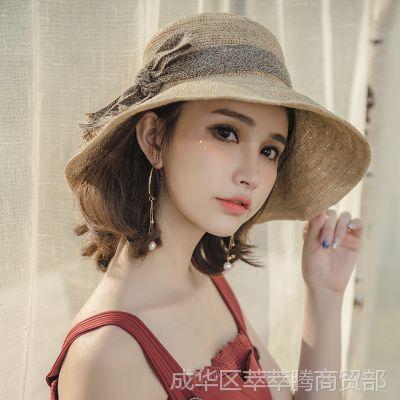 拉菲草帽女夏天小清新可折叠沙滩帽防晒出游帽子女遮阳帽海边帽