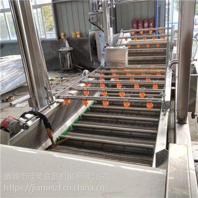 霸州市果蔬酵素清洗线(生产厂家) 佳美3米带提升式气泡清洗机 优质不锈钢制造