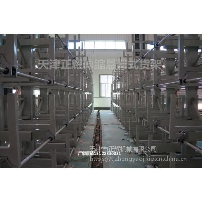 山西伸缩式管材货架价格 钢管存储架 棒材存取方便