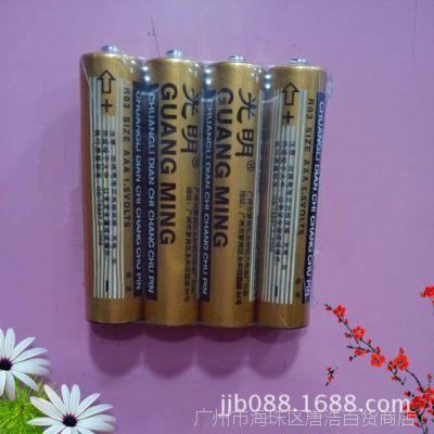 光明7#电池 摇控器玩具电池持久耐用  畅销爆款一元两元货源赠品