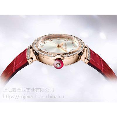 南京哪里有修宝格丽手表的机构?