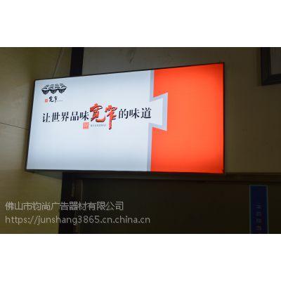佛山钧尚专营铝合金LED广告灯箱