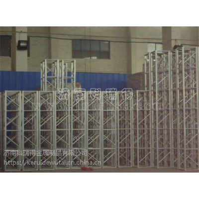 济南铝合金桁架truss架铝合金桁架300铝合金桁架400铝合金桁架20