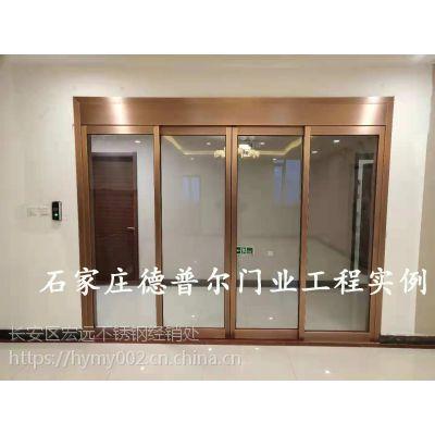 办公楼自动感应门定做,室内玻璃感应门制作安装,石家庄自动门厂家,德普尔门业