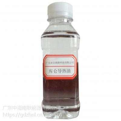 中海南联李美丽有售46#无灰抗磨液压油