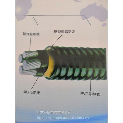 佳木斯YJGLHV导体铝合金电缆厂家直销