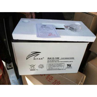 瑞达蓄电池RA12-100铅酸12V100AH瑞达蓄电池厂家直销 办事中心