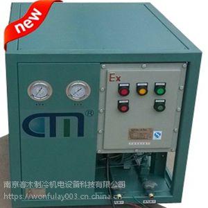防爆冷媒回收机R600a冷媒回收机CMEP6000
