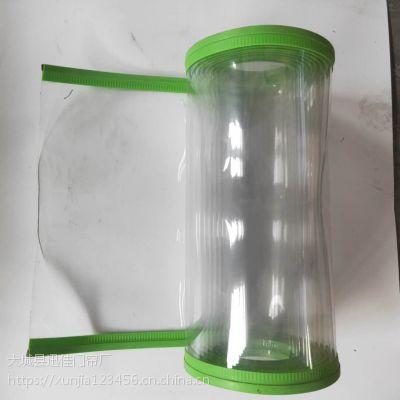 磁铁自吸软门帘塑料磁性门帘 防蚊门帘磁性软门帘