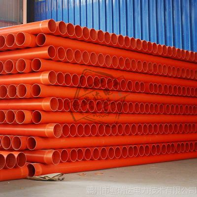 预埋式高压电缆护套管CPVC电力管电力保护管埋地穿线管电线埋管