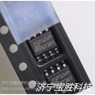 M25P10-AVMN6P NOR闪存 Lo-Volt 1M (128Kx8) 其他IC 3C数码