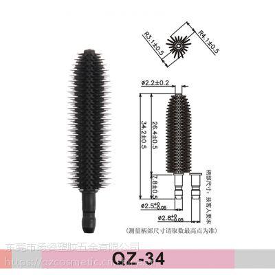 塑胶硅胶尼龙睫毛刷头睫毛刷子睫毛毛刷包材 广东东莞市 QZ-34