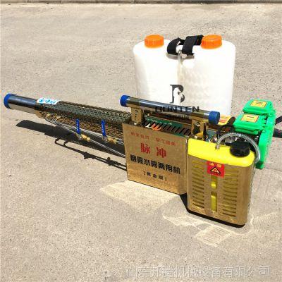 邦腾电启动弥雾机 背负式果园水稻田汽油动力水雾烟雾弥雾机