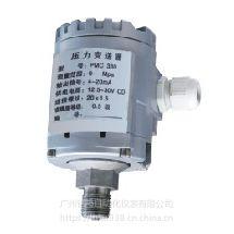 DFL133压力变送器厂家、广东压力传感器、棒状型压力变送器