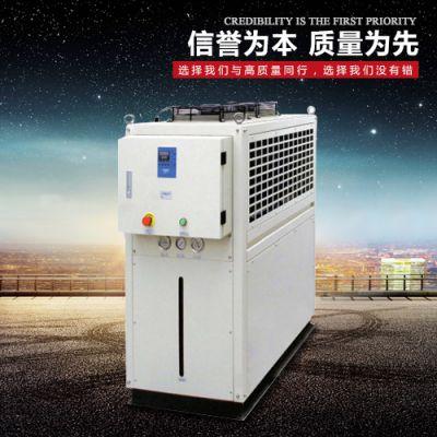 工业冷水机LX-15K 北京长流大功率冷水机 冷却循环机 冷水机 15KW高精度冷却水