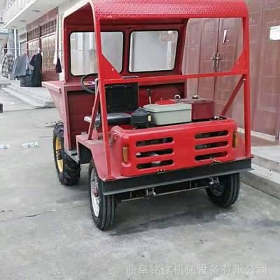 湖北武汉供应柴油四轮自卸翻斗车 1吨敞篷电启动翻斗车