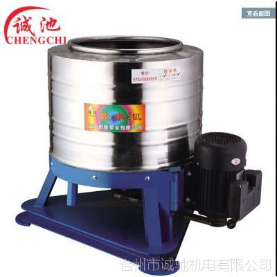 工业大型离心式甩干机脱水机500型甩干机20公斤不锈钢铸铁底座