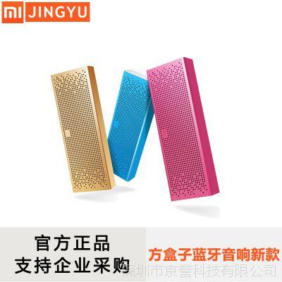 小米蓝牙音箱新款金属彩色蓝牙方盒子音响低音炮手机音箱