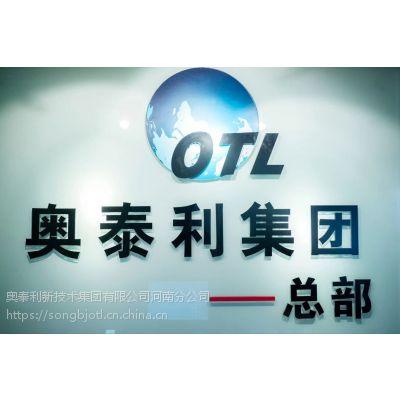 河南郑州灌浆料生产厂家 奥泰利高强灌浆料国标产品