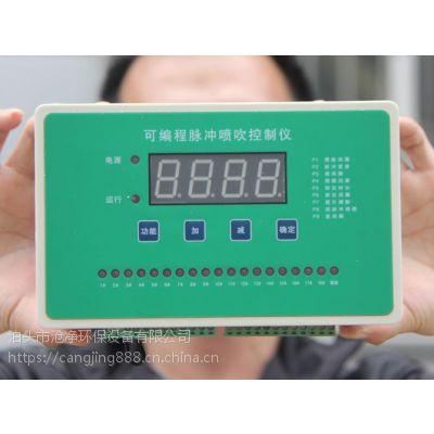 脉冲控制仪康净专业生产厂家