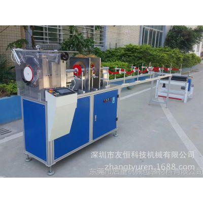 全自动pvc圆筒机 做大规格圆筒性能稳定 提升产能 价格仅供参考