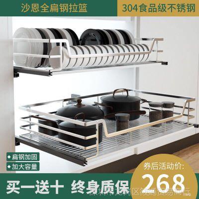 沙恩拉篮厨房橱柜阻尼碗架抽屉式304不锈钢碗碟篮厨柜调味篮双层
