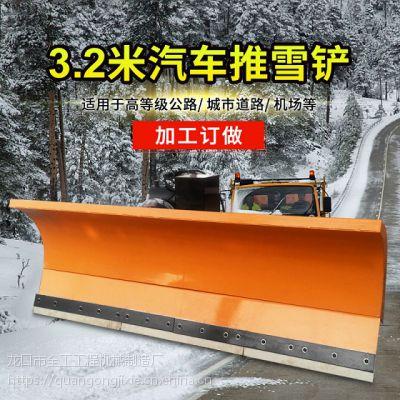 多功能锰钢板定制型除雪铲 全工厂家定制推雪板厂家直销