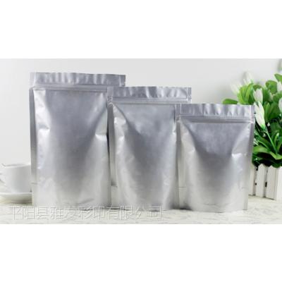 铝箔自封袋,自立袋 铝箔材质复合制品订制产品
