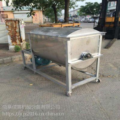 佳宸强制式卧式饲料搅拌机 加厚饲料混料机生产厂家