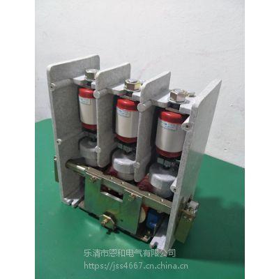厂家直销JCZ5-3.5/250 高压真空接触器 及线圈 配件