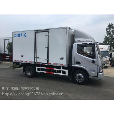 福田小型冷藏车 新款欧马可S3 箱式冷链运输车 2.8L 排量康机130马力4.2米肉钩冷藏车