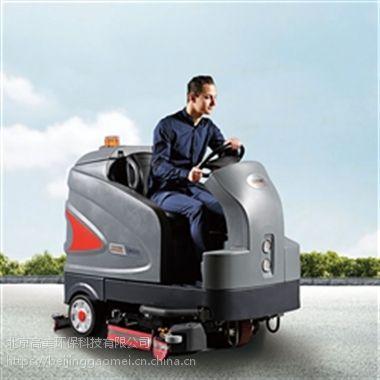 北京房山区驾驶式洗地机北京洗地机S230高美智慧型洗地车大型驾驶式洗地车