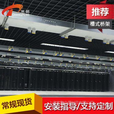 电缆槽式桥架价格