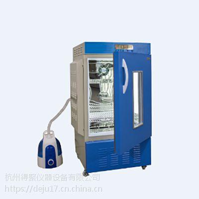 杭州得聚LRH-250-YG药物稳定性试验箱(带光照)(5℃~65℃)250L药物试验箱