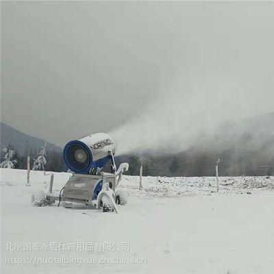 二手造雪机炮式国产人工造雪机价格